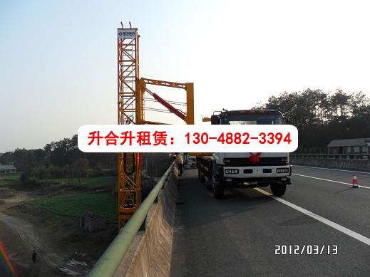 安徽雷竞技app打不开租赁案例:桥梁雷竞技app用不了在安徽黄山高速