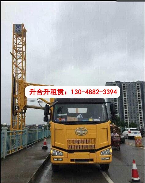 我公司的徐工牌桥梁雷竞技app用不了在广西施工