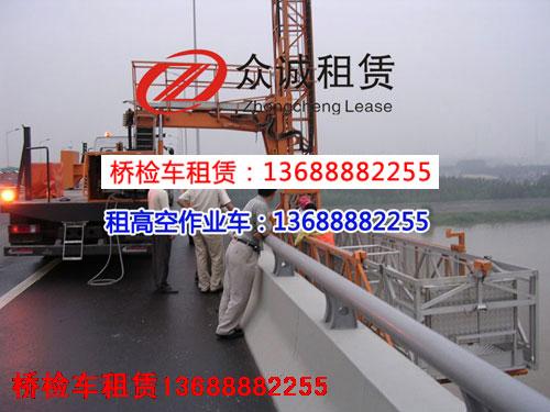柳州鱼峰区桥梁雷竞技app用不了租赁热线电话:13048823394